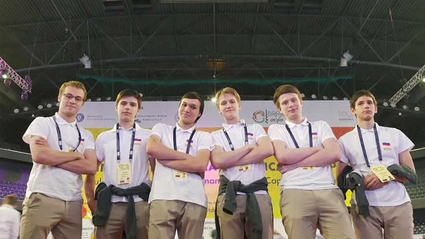 Российские школьники заняли второе место на Международной математической олимпиаде