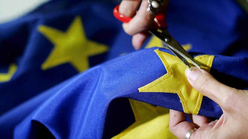 Эксперт оценил предстоящий переговорный процесс по выходу Британии из ЕС