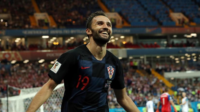 СМИ: Футболист сборной Хорватии Бадель может подписать контракт с «Зенитом» до финала ЧМ-2018