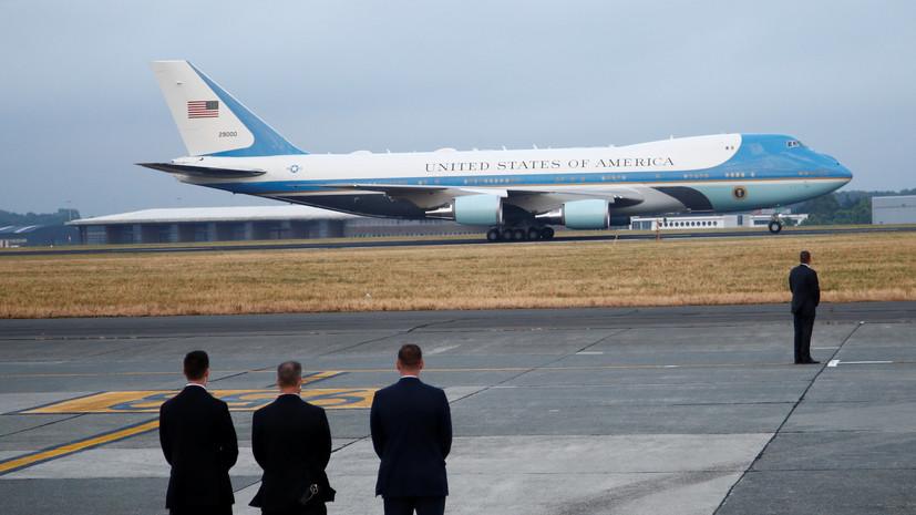 СМИ: Запасной самолёт Трампа прибудет в Таллин во время саммита в Хельсинки