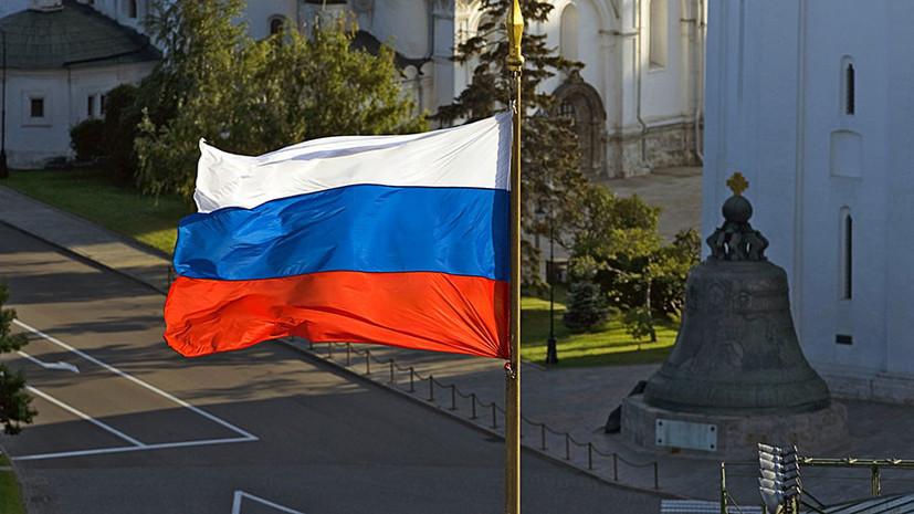 Ближе к десятке: Россия поднялась в рейтинге экономик мира Всемирного банка