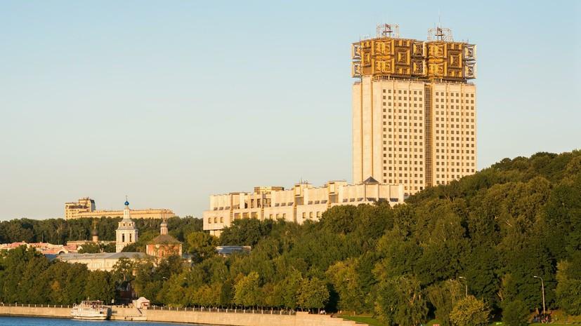 Совет Федерации одобрил закон о деятельности РАН
