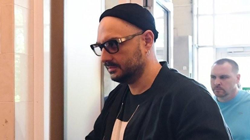 СК попросил суд оставить Серебренникова под арестом до 22 августа