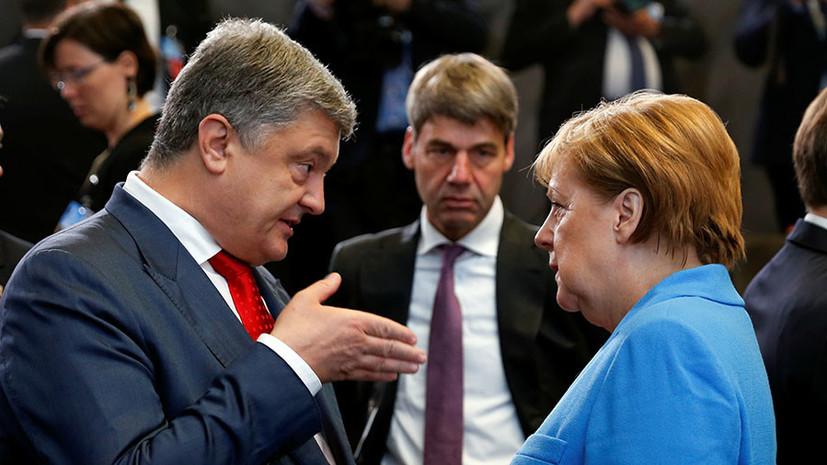 «Не желают брать на содержание»: в Раде отметили раздражённость Европы «украинским вопросом»