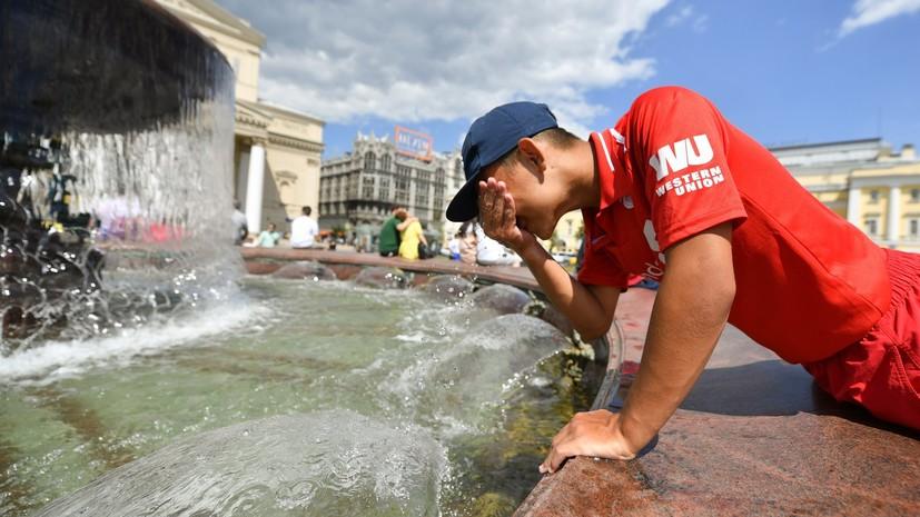 Синоптики прогнозируют жаркие выходные в Москве