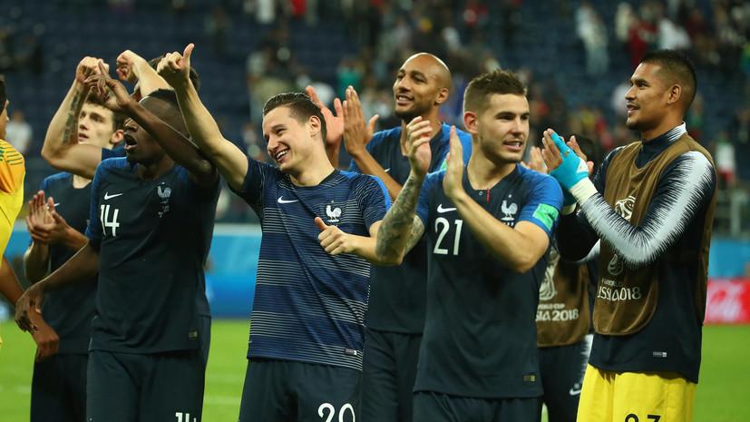 Глава УЕФА высказал мнение о командах — финалистах ЧМ-2018