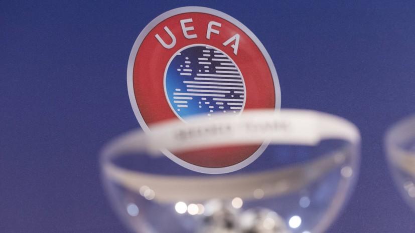 Президент УЕФА рассказал о подготовке к Евро-2020