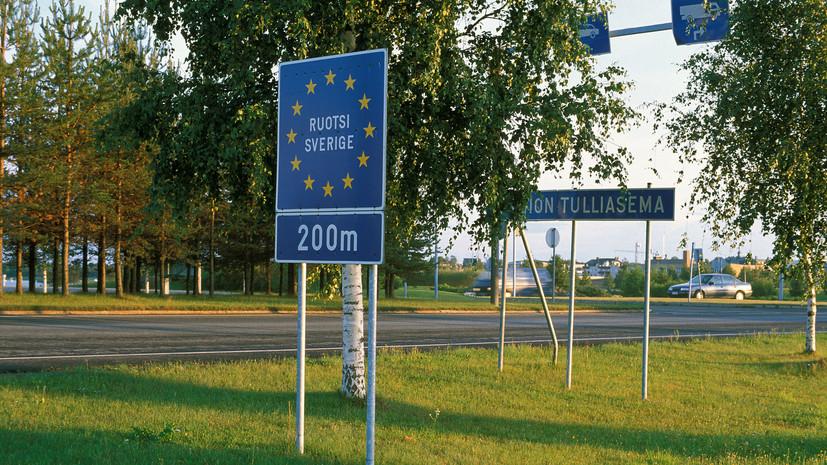 Финляндия возобновляет контроль на внутренних границах на время саммита России и США