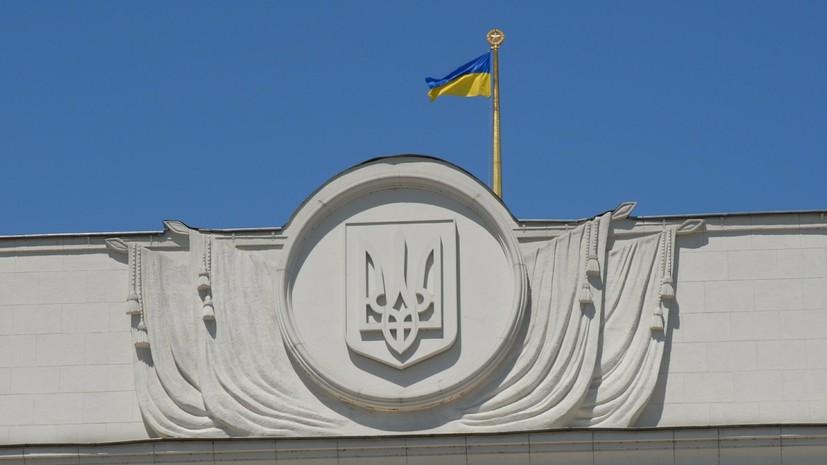 Эксперты прокомментировали заявление депутата Рады о том, что украинский вопрос «уже раздражает всех»