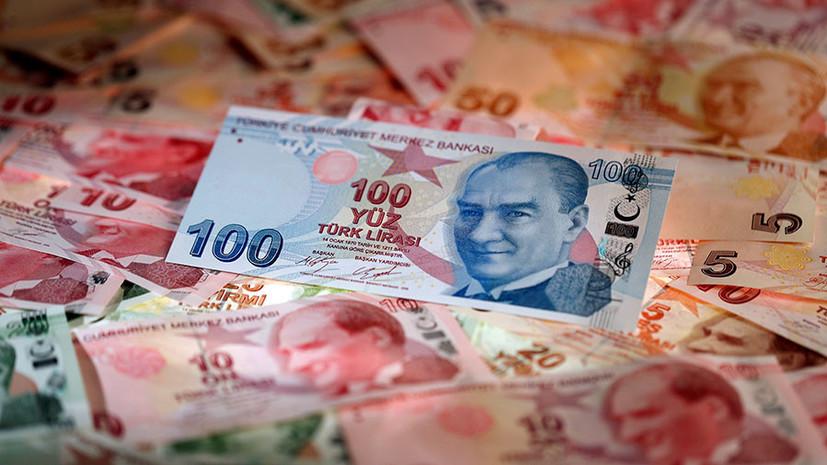 Взять в руки лиру: сможет ли Турция остановить девальвацию национальной валюты