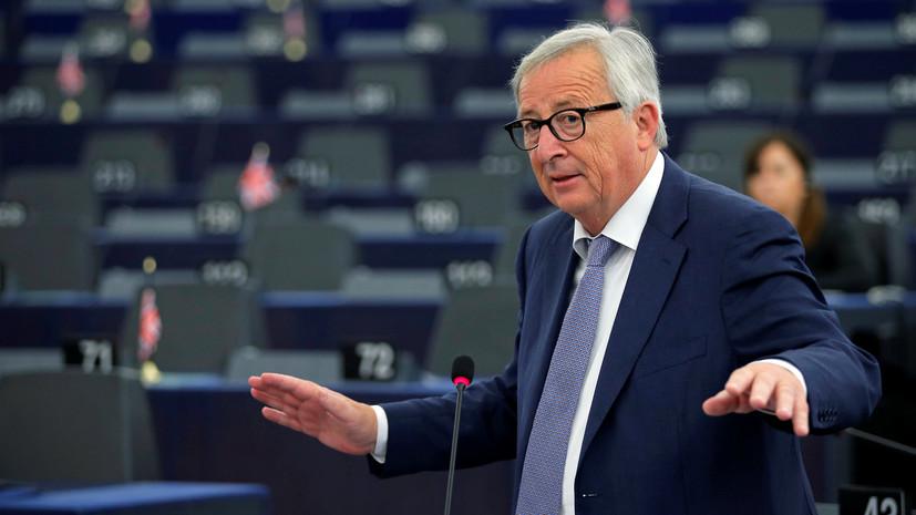 В Еврокомиссии объяснили поведение Юнкера на саммите НАТО