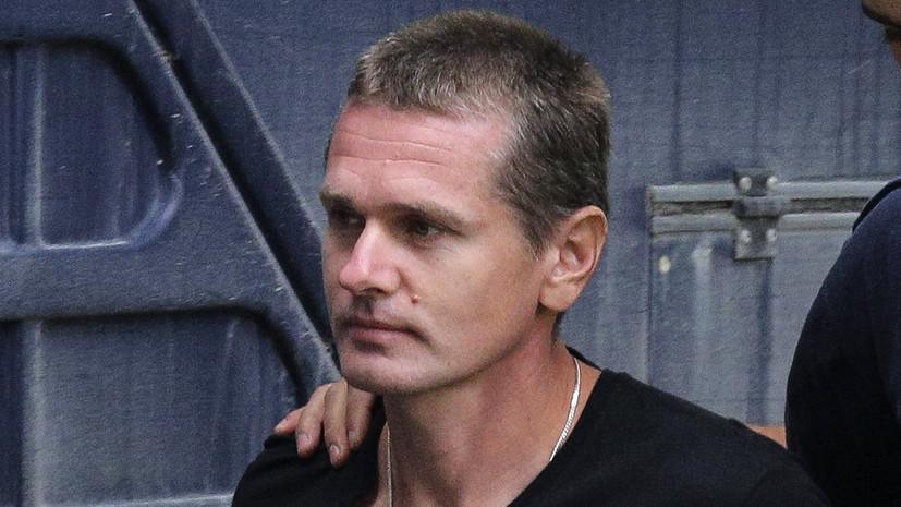 Адвокат сообщил о решении суда экстрадировать задержанного в Греции Винника во Францию