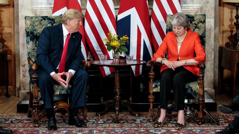 Трамп заявил об «очень крепких» отношениях с Мэй