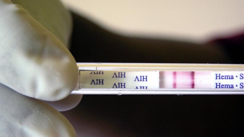 Число вновь выявленных ВИЧ-инфицированных в Москве за два года снизилось на 3,8%