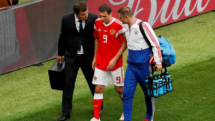Безуглов рассказал подробности восстановления Дзагоева после травмы во время ЧМ-2018