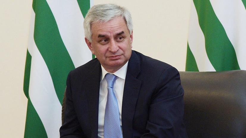 Президент Абхазии посетит закрытие ЧМ-2018 в Москве