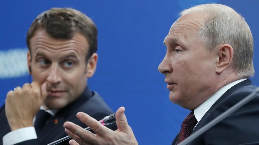 В Кремле назвали темы переговоров Путина и Макрона