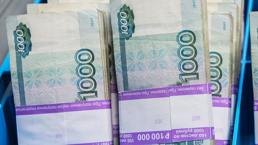 Пенсионер создал фонд поддержки изобретений и перечислил туда полмиллиона рублей