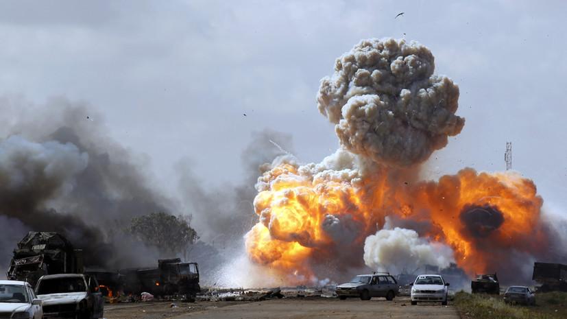 Доклад: НАТО в 2011 году при бомбардировках Ливии использовало боеприпасы с обеднённым ураном