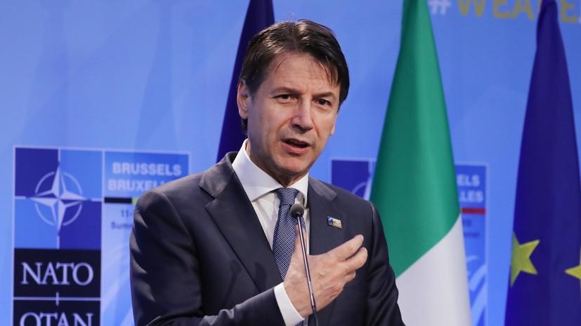 Премьер Италии намерен провести встречу с Путиным 24 октября в Москве