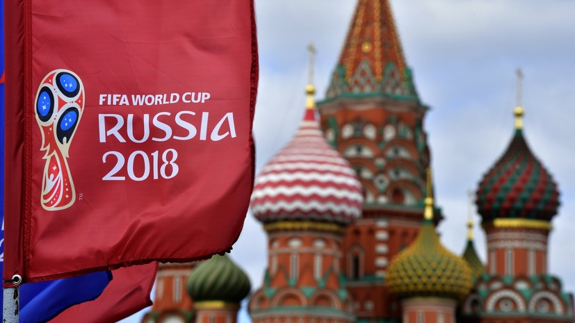 Финал ЧМ-2018 по футболу посетят более 10 иностранных президентов