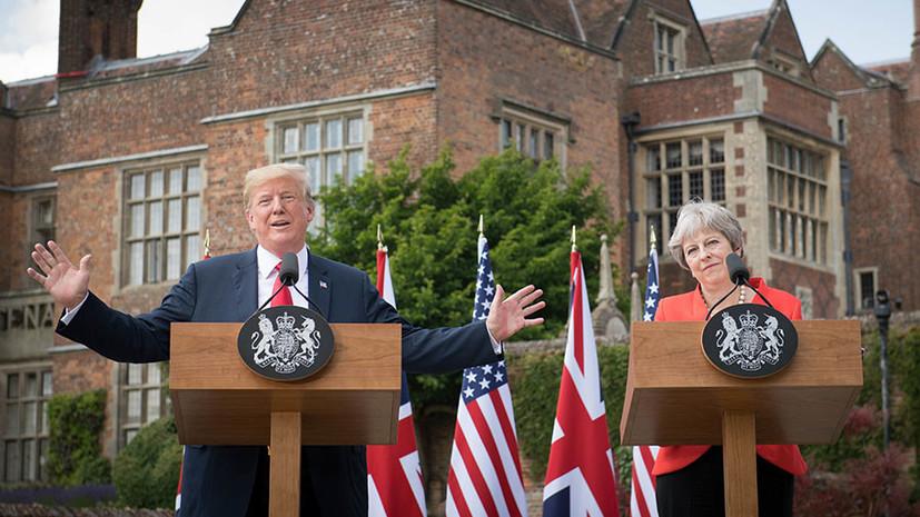 «Катастрофа Обамы» и «совет» по поводу брексита: о чём говорили Дональд Трамп и Тереза Мэй в Британии