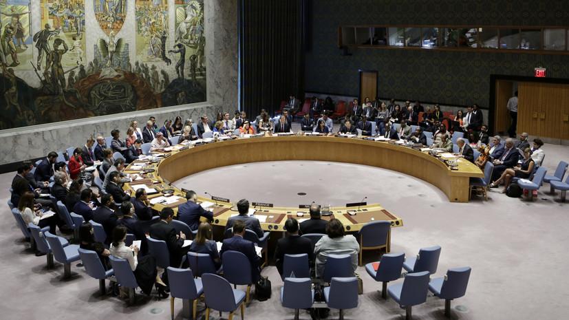 Совбез ООН принял резолюцию о введении эмбарго на поставки вооружений в Южный Судан