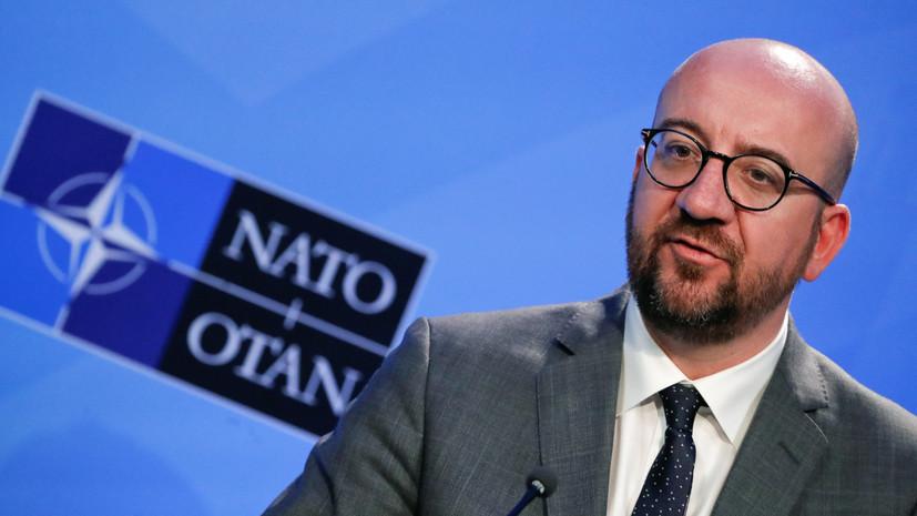 Премьер Бельгии поддержал желание Трампа наладить диалог с Россией