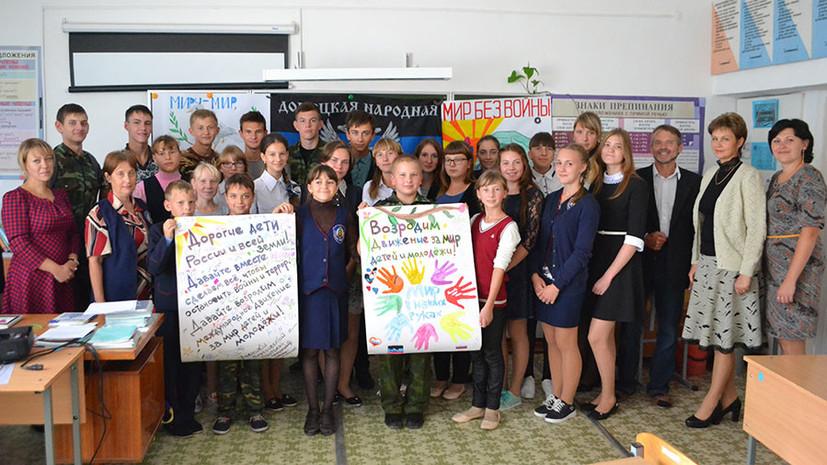 «Действенный инструмент»: иконописец обратился к Путину и Трампу с просьбой возродить молодёжное движение за мир