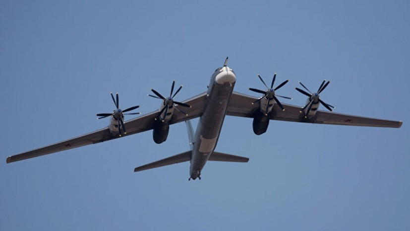 Минобороны: два Ту-95МС провели полёты над нейтральными водами Японского и Жёлтого морей