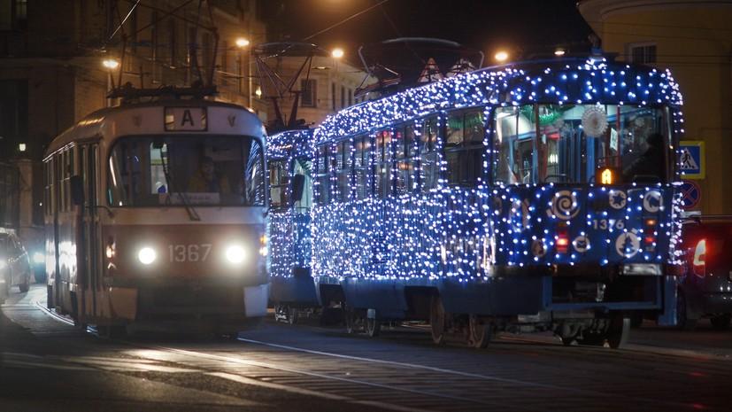 В Москве запустят праздничный трамвай в честь Дня московского транспорта