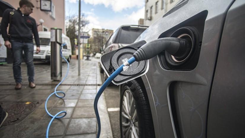 В Севастополе заработала первая в Крыму заправка для электромобилей