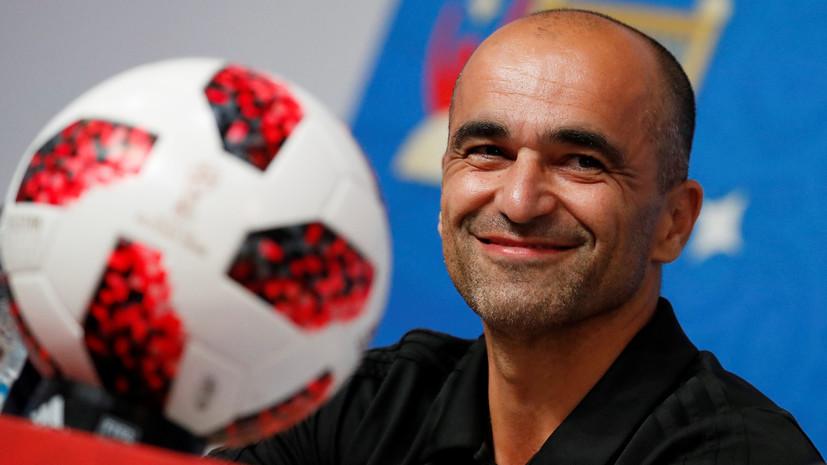 Мартинес сравнил матч за третье место ЧМ-2018 Бельгия — Англия со встречей между командами на групповом этапе