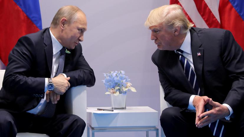 В Кремле назвали время встречи Путина и Трампа в Хельсинки