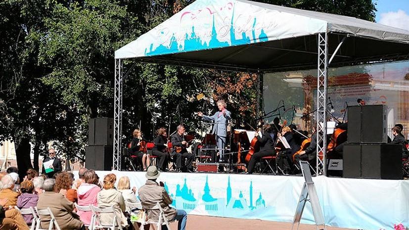 Фестиваль «Скрипка на Невском — 2018» откроется 21 июля в Петербурге