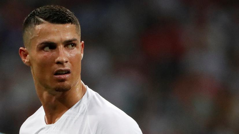 Роналду прилетит в Турин 16 июля