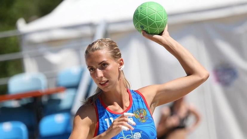 Чемпионат мира по пляжному гандболу пройдёт 24—29 июля в Казани