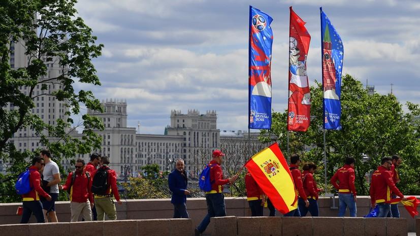 Экс-футболист сборной Испании Мендьета: Россия организовала комфортный для игроков и болельщиков ЧМ