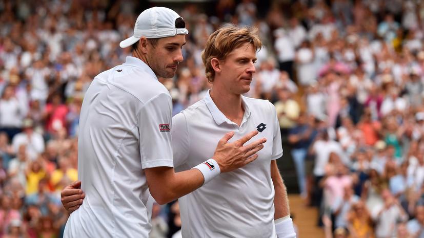 Андерсон и Иснер сыграли самый продолжительный полуфинальный матч в истории турниров Большого шлема