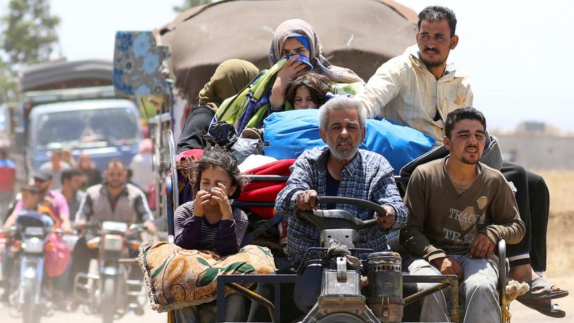 Более 300 человек за сутки покинули юго-западную зону деэскалации в Сирии