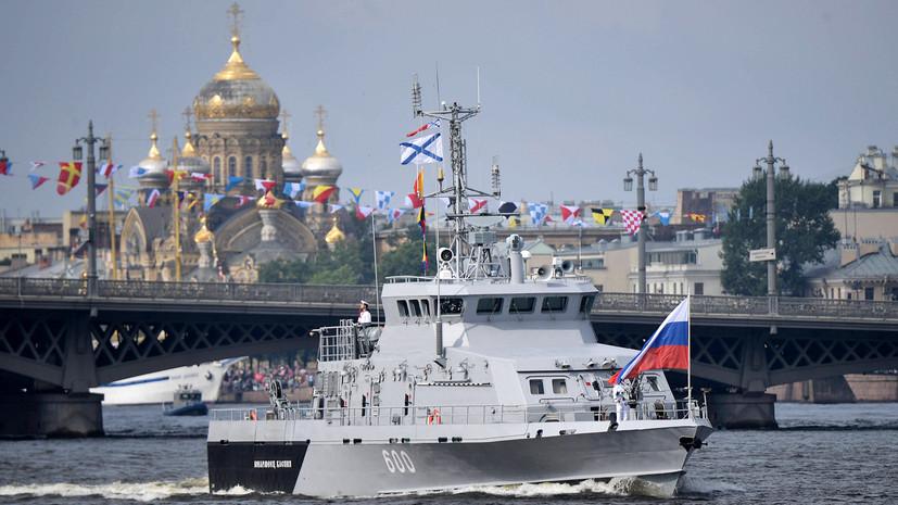 В Петербурге проведут четыре репетиции Главного военно-морского парада