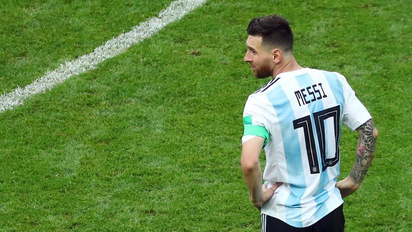 СМИ: Сампаоли не использовал нескольких игроков сборной Аргентины на ЧМ-2018 по рекомендации Месси