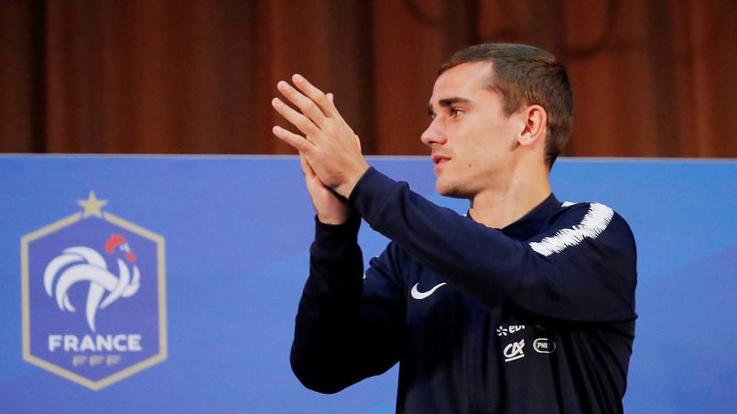 Что говорили футболисты сборной Франции за два дня до финала ЧМ-2018