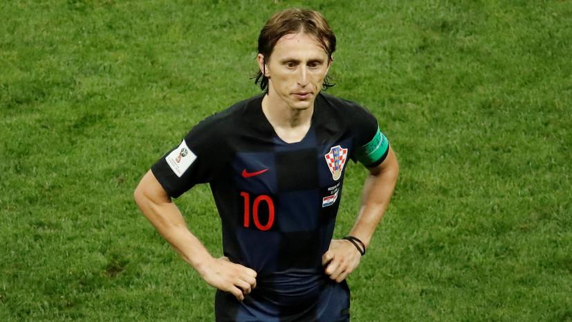 Ракитич: Модрич наверняка получит «Золотой мяч», если сборная Хорватии выиграет ЧМ-2018