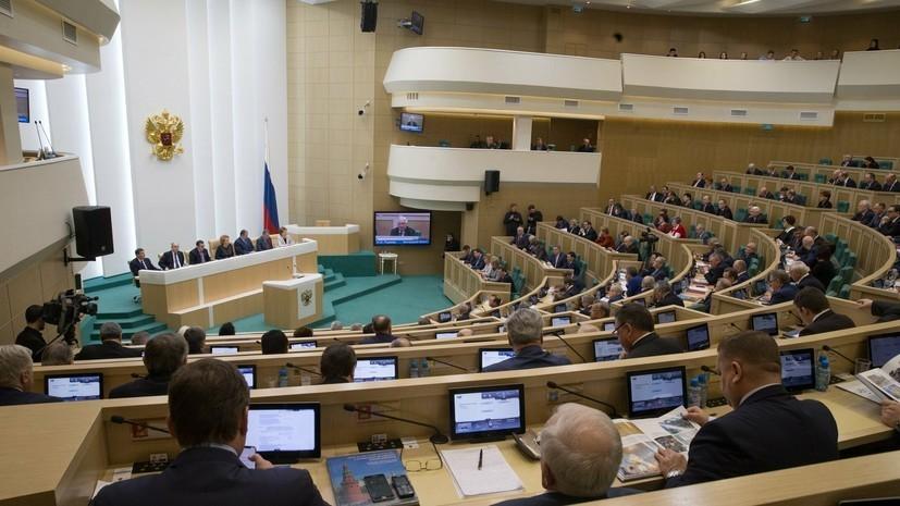 В Совфеде назвали спланированной акцией новые обвинения США в отношении 12 россиян