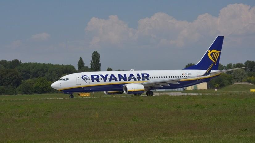 Более 30 пассажиров Ryanair пострадали из-за падения давления в самолёте