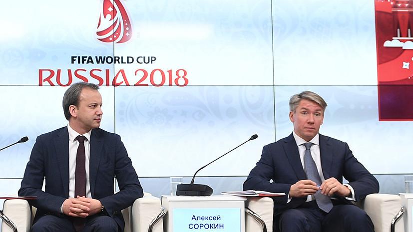 Сорокин: мы показали, что Россия — страна, которая любит футбол