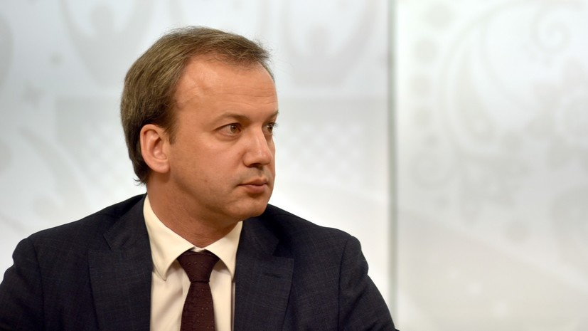 Дворкович рассказал, как будет использоваться наследие ЧМ-2018 по футболу