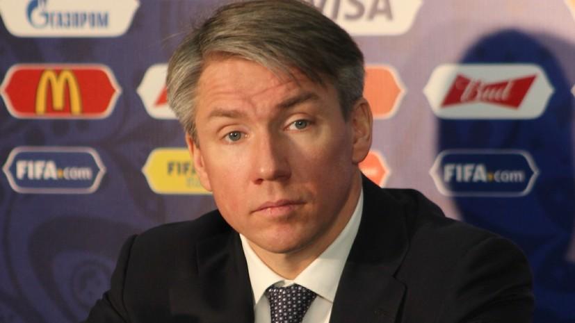 Сорокин прокомментировал перенос ЧМ-2022 на декабрь