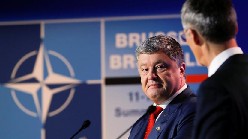 СМИ: Порошенко выступал перед пустым залом на саммите НАТО